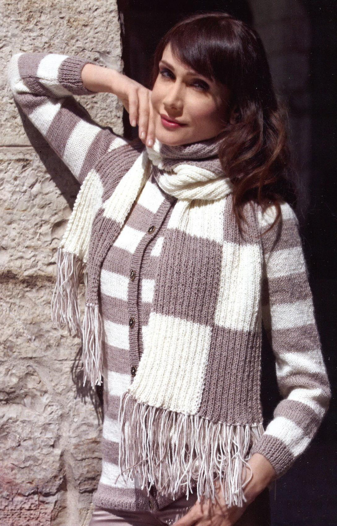 полосатый жакет и шарф